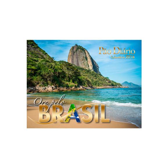 Calendário de Parede Ore pelo Brasil 2016