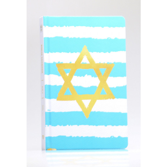 Bíblia Sagrada   King James 1611   Letra Média   Capa Dura/Soft Touch   Yeshua