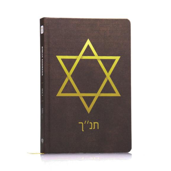 Bíblia Sagrada | King James 1611 | Letra Média | Capa Dura/Soft Touch | Estrela de Davi