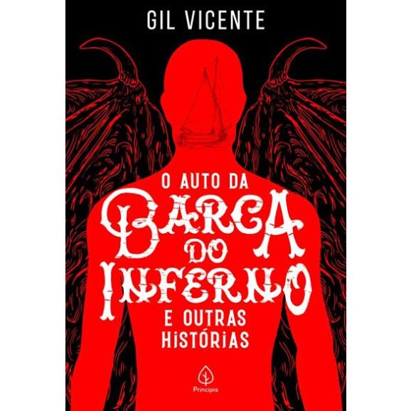 O Auto da Barca do Inferno e Outras Histórias | Gil Vicente