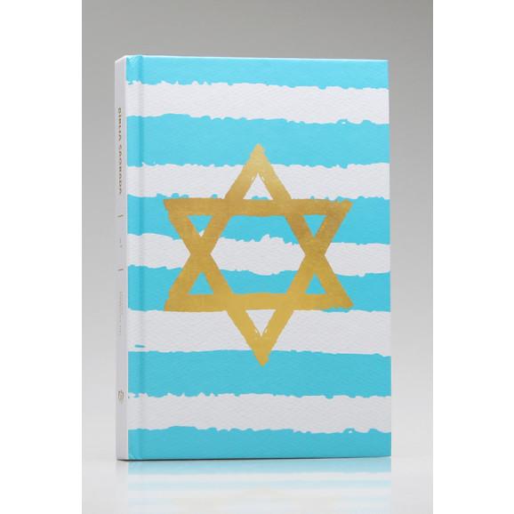 Bíblia Sagrada   ACF   Letra Normal   Capa Dura   Yeshua
