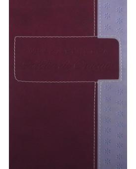 Minha Pequena Bíblia de Oração | NVI