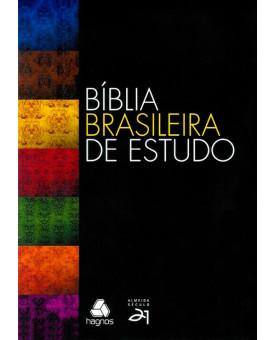 Bíblia Brasileira De Estudo - Marrom