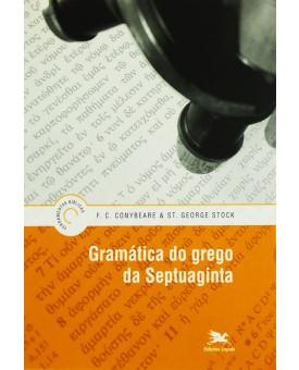 Livro Gramática Do Grego Da Septuaginta   Série Ferramentas Bíblicas