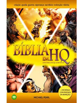 Bíblia Em HQ | História Em Quadrinhos