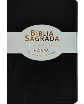 Biblia Sagrada | RC | Harpa Cristã | Palavras em Vermelho | Slim | Ultrafina