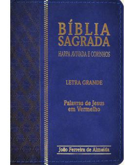 Bíblia Sagrada | RC | Harpa Avivada e Corinhos | Palavras de Jesus em Vermelho | Letra Grande | Azul