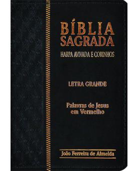 Bíblia Sagrada | RC | Harpa | Palavras em Vermelho | Letra Grande | Verde Escuro