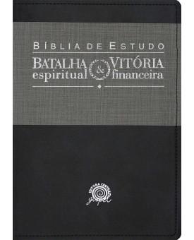 Bíblia de Estudo Batalha Espiritual   Vitória Financeira   NVI   Média   Cinza/Azul
