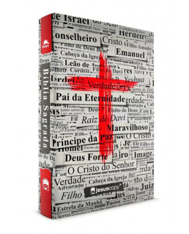 Bíblia Sagrada | Cruz | NVI | Capa Dura