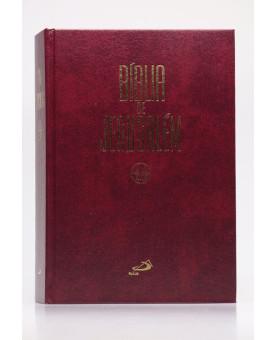Bíblia de Jerusalém | Letra Normal | Capa Dura | Tamanho Grande | Vinho