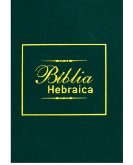 Bíblia Hebraica - Capa Dura - Verde