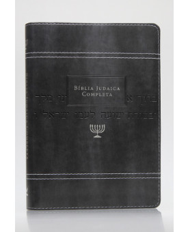 Bíblia Judaica Completa | Letra Normal | Luxo | Cinza