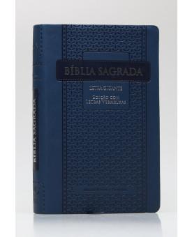 Bíblia Sagrada | RC | Letra Gigante | Capa Sintética | Azul Arabesco | Índice
