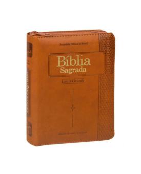Bíblia Sagrada | RC | Letra Grande | Capa PU | Marrom Claro | Índice | Zíper