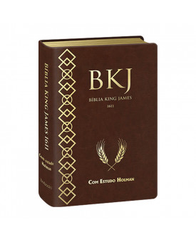 Bíblia King James 1611 | Letra Normal | Capa PU | Marrom