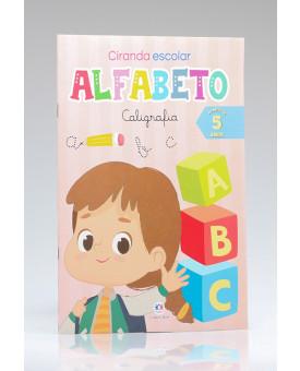 Alfabeto | Ciranda Cultural