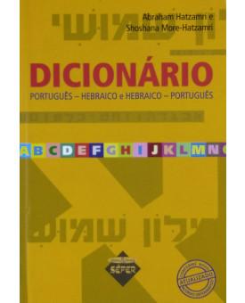 Dicionário | Português - Hebraico e Hebraico - Português | Abraham Hatzamri & Shoshana More-Hatzamri