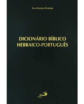 Dicionário Bíblico | Hebraico | Português