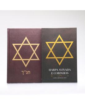 Kit Bíblia ACF Capa Dura Estrela de Davi + Harpa Avivada e Corinhos Estrela de Davi | Louvando ao Senhor