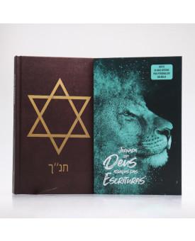 Kit Bíblia + Guia Bíblico | Jornada com Deus Através das Escrituras | Leão Aslam