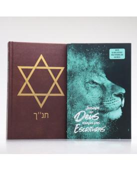 Kit Bíblia Minha Jornada com Deus NVI Estrela de Davi + Guia Bíblico | Guia Meus Passos