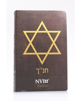 Bíblia Sagrada | NVI | Letra Hipergigante | Semi-Flexível | Estrela de Davi