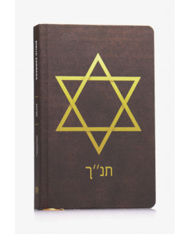 Bíblia Sagrada | NVI | Letra Normal | Capa Dura/Soft Touch | Estrela de Davi