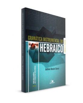 Gramática Instrumental do Hebraico | Antônio Renato Gusso