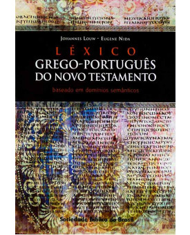 Léxico Grego | Português Do Novo Testamento