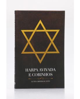 Harpa Avivada e Corinhos   Brochura   Letra Hipergigante   Estrela de Davi