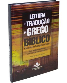 Leitura e Tradução do Grego Bíblico | Antônio Renato Russo