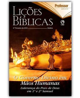 Revista   Escola Bíblica Dominical   Adultos   Professor   Capa Dura   4° Trimestre   2019
