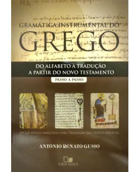 Livro Gramática Instrumental Do Grego – Antônio Renato Gusso