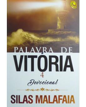 Livro Devocional Palavra de Vitória 4 | Silas Malafaia