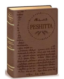 Bíblia Peshitta | Letra Normal | Capa Luxo | Marrom