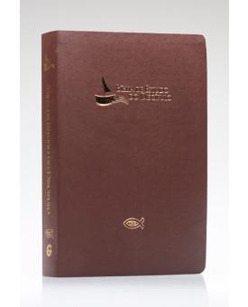 Bíblia de Estudo do Discípulo | RA | Letra Grande | Luxo | Marrom