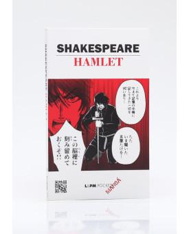 Hamlet | Edição de Bolso | Willian Shakespeare